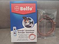 Нашийник Bayer Bolfo (Больфо), 35 см