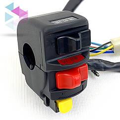 Блок кнопок на кермі лівий ATV 250cc