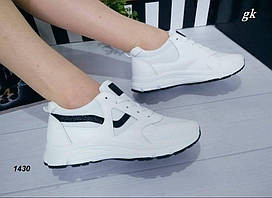 Женские удобные кроссовки белого цвета
