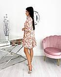 Вільний весняна сукня з яскравим принтом 50-656, фото 8
