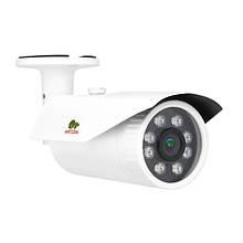 2МП уличная видеокамера Partizan COD-VF4HQ FullHD v1.2