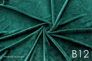 Бавовняний велюр зелений смарагд NEW