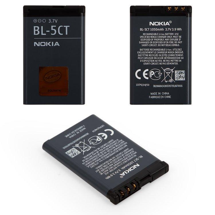 Аккумулятор (Батарея) для Nokia 6730c BL-5CT (1050 mAh)