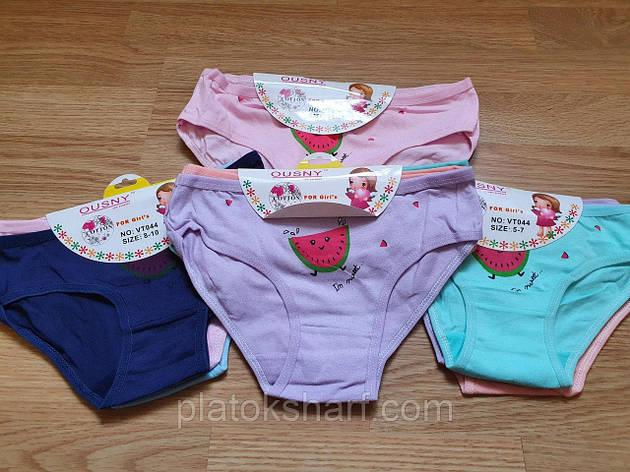 Труси дитячі для дівчаток «Долька»Кавунчик до 10 років (VT044), фото 1, фото 2