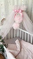 Пышный фатиновый балдахин на детскую кроватку/ пишний фатіновий балдахін на дитяче ліжечко