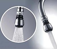 Насадка на кран для экономии воды Water Saver, поворотная 360