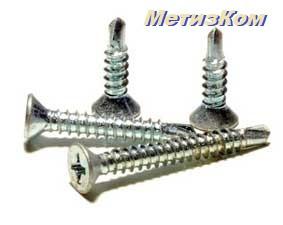 Саморез 4.8х25 по металлу самосверлящий с потайной головкой