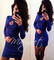 Демисезонное платье с вырезом-каплей