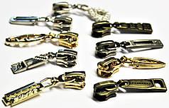 Бегунок для металличечкой молнии №5 цвет никель, антик, золото, темн. никель, бронза