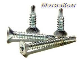 Саморіз 4,8х38 по металу самосверлячий з потайною голівкою, фото 2