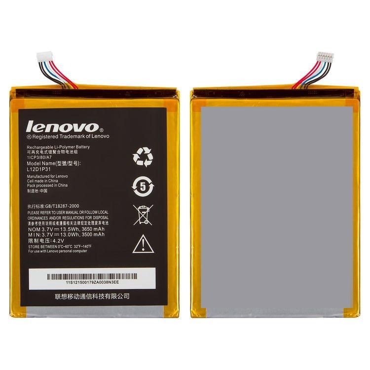 Батарея (Акумулятор) для планшета Lenovo IdeaTab A1000 L12D1P31 (3650 mAh) Оригінал