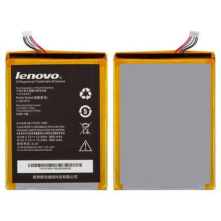 Батарея (Акумулятор) для планшета Lenovo IdeaTab A1000 L12D1P31 (3650 mAh) Оригінал, фото 2