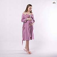 Жіночий комплект в пологовий будинок халат і сорочка, для вагітних і годуючих мам пудровий р. 42-54
