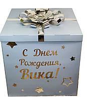 Коробка сюрприз + ваша напис (одна сторона) + декор + бант