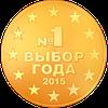 ТМ NEXANS вновь победила на Международном фестивале-конкурсе «Выбор года»