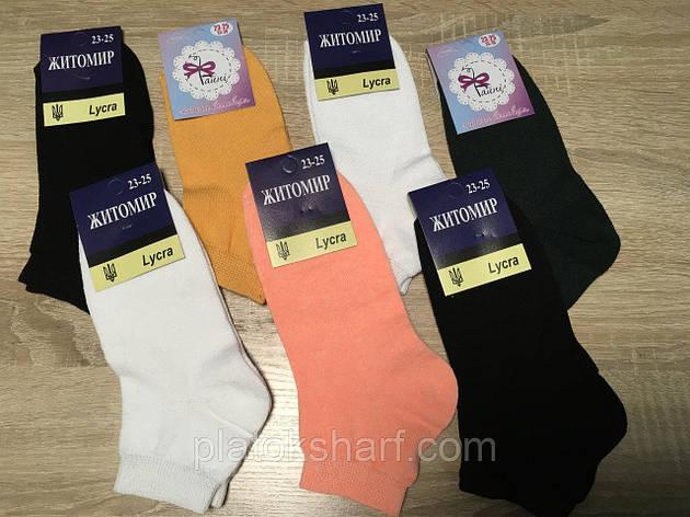 Носки женские Короткие, качественные Хлопковые носки, фото 1, фото 2