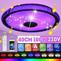 Светодиодная потолочная Smart люстра с пультом Смарт люстра с блютуз колонкой Музыкальная bluetooth люстра