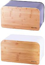 Хлібниця Kamille Breadbasket Steel&Bamboo 35х21х21см з нержавіючої сталі