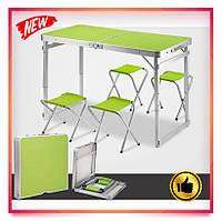 Столик для пикника усиленный с 4 стульями складной чемодан (коричневый)