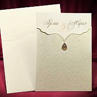 Элегантные приглашения на свадьбу с тиснением (арт. 3633), фото 1