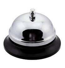 Дзвінок офіціанта Empire Ø100мм, настільний дзвіночок