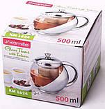 Чайник заварювальний Kamille Mercyle 500мл скляний зі знімним ситечком, фото 3