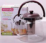 Чайник заварочный Kamille Orlate 2200мл стеклянный со стальным ситечком, фото 2