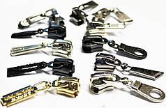 Бегунок для тракторной молнии №8 цвет никель, антик, темн. никель, золото (Турция)