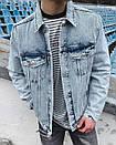 Мужская серая джинсовая куртка, фото 2