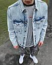 Мужская серая джинсовая куртка, фото 3