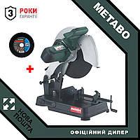 Монтажная пила по металлу (металориз) Metabo CS 23-355 602335000 пила торцовочная по металлу, труборез