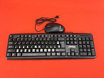 Клавиатура и мышь Jedel G10
