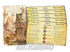Настольная игра Цитаделі (українською) (оновлені), фото 3
