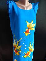 Женский халат  кимано купить недорого., фото 1
