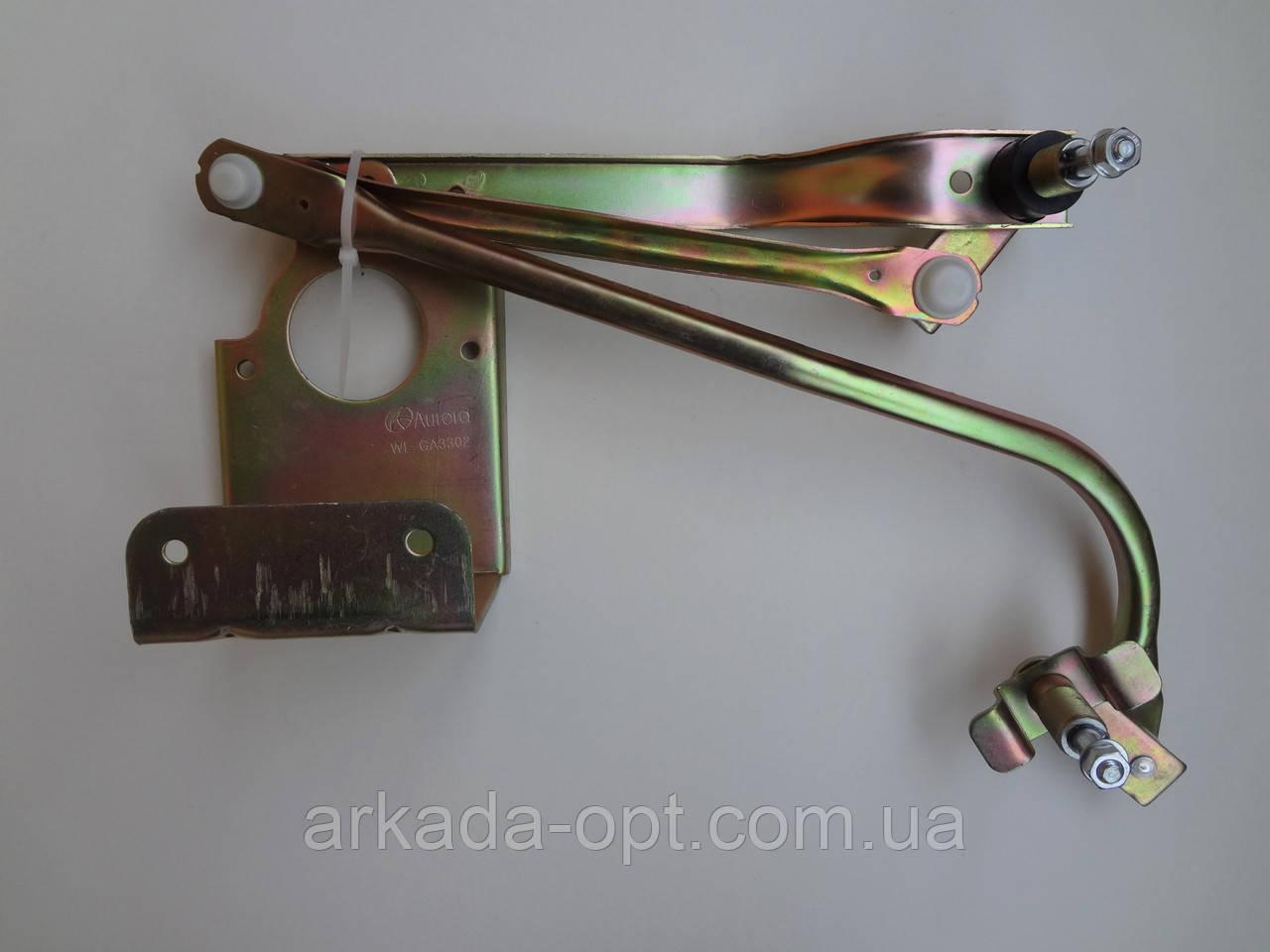 Трапеция привода стеклоочистителя ГАЗ 3302 Aurora