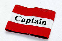 Капитанская повязка Rucanor 13149-13 Руканор