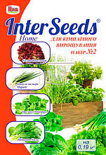 Набор пряных трав для комнатного выращивания №2