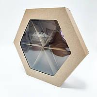 Коробка шестигранная для наборов орехов, сухофруктов КРАФТ 220х190х55 мм.
