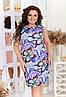 Платье летнее с принтом 45559
