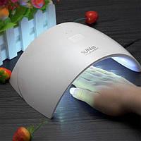 Лампа для ногтей SUN 9S, LED лампа для маникюра и педикюра гель лака БЕЛАЯ Сушилка лампа для ногтей