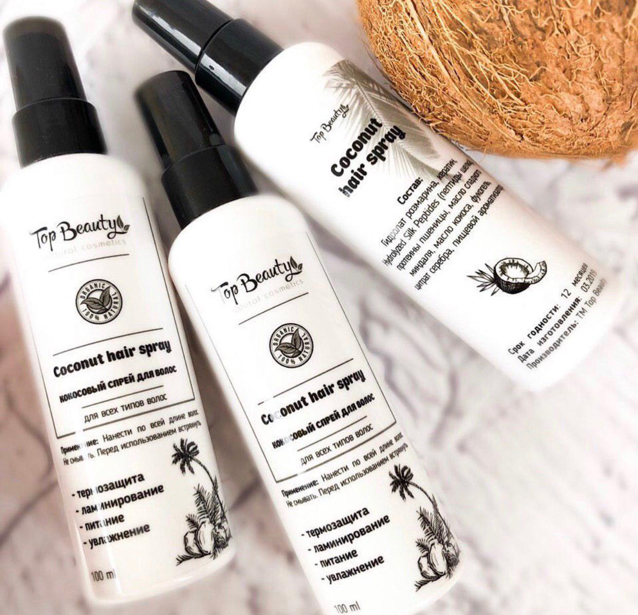 Спрей против выпадения и для активного роста волос Top Beauty Anti Hairloss Hair Spray 100 мл