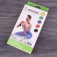 Резинки для фитнеса LATEX BAND для йоги пилатеса Lpowex 5 штук в комплекте. Разноцветные
