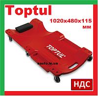 Toptul JCM-0300. Лежак автослесаря подкатной, для автосервиса, ремонта авто, ремонтный, под машину