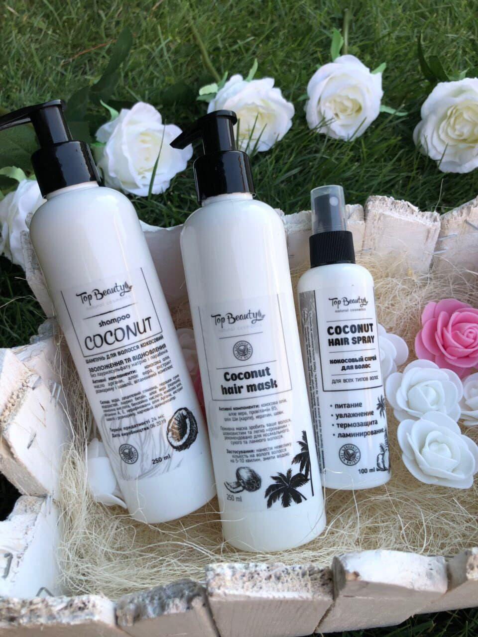 Спрей проти випадіння та для активного росту волосся Top Beauty Anti Hairloss Hair Spray 150мл