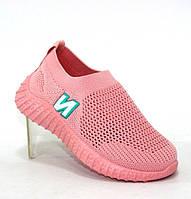 Кросівки для дівчинки, фото 1