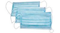 Одноразовые медицинские маски (50 шт./уп.) 3-х слойные синие защитные маски