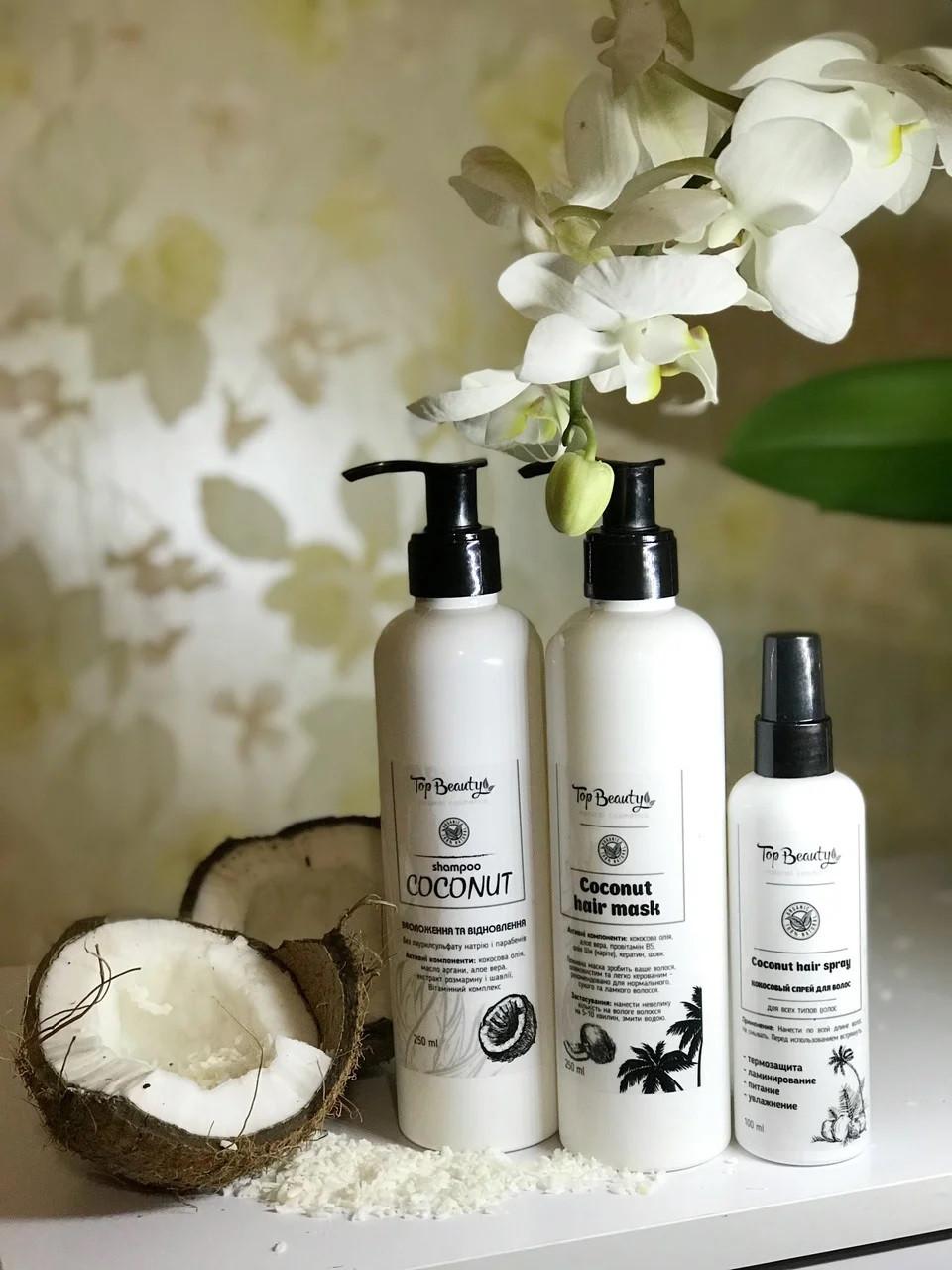 Маска для волосся кокосова з ефектом ламінування Top Beauty Coconut Hair Mask 250 мл
