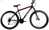 Гірські велосипеди одноподвесные