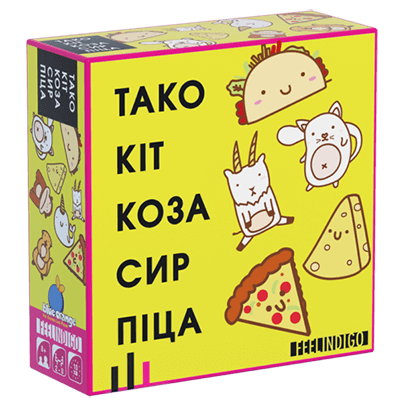 Настольная игра Тако Кіт Коза Сир Піца
