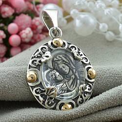 Серебряная иконка с золотом Божья Матерь размер 34х20 мм вставка муранское стекло вес 5.7 г